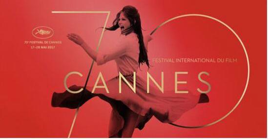 第70届法国戛纳电影节获奖名单(实时更新)