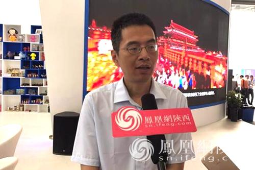 文化新机遇_2017丝博会凤凰网陕西系列专访(八