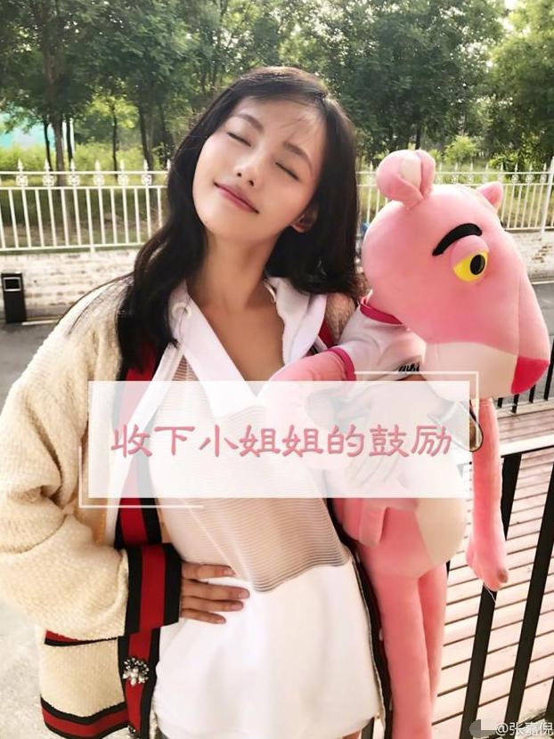 张嘉倪为高考生加油:来找小姐姐领奖