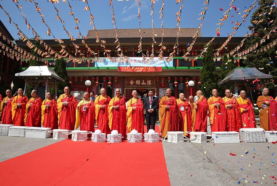 直击:中加美三国高僧祈祷世界和平