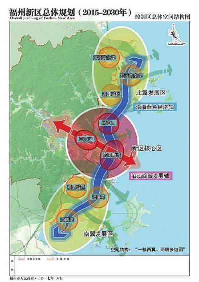 福州新区总体规划出炉 滨海新城打造福州副中心
