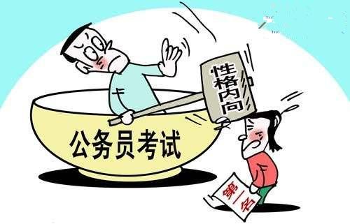 徐州人社局拒录笔试面试第一名 这个理由很奇葩
