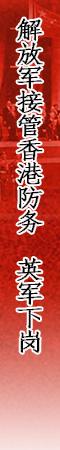 http://news.ifeng.com/a/20170621/51290075_0.shtml