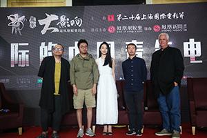 中国青年电影人