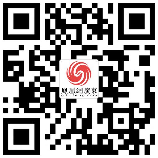 手机凤凰网广东二维码