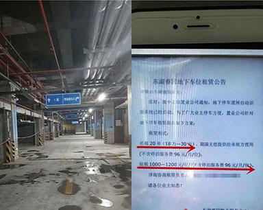 武汉一小区停车位每月租金1200元 业主根本停不起车