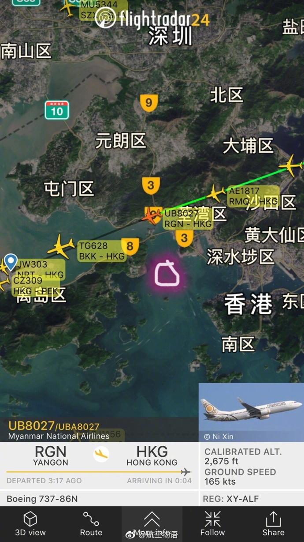 今天,一架飞香港客机上可以看到辽宁号航母(图)