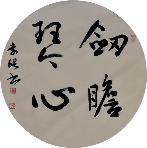 八孔埙曲谱千年风雅-学习《书谱》的科学方法   我们中国书法分为五种书体,即篆书、隶书