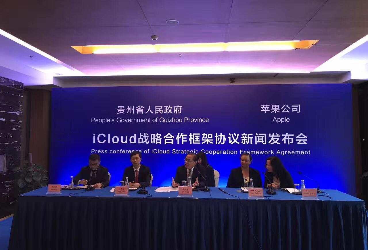 重磅!苹果出资10亿美元在贵州建iCloud数据中心-科技传媒网
