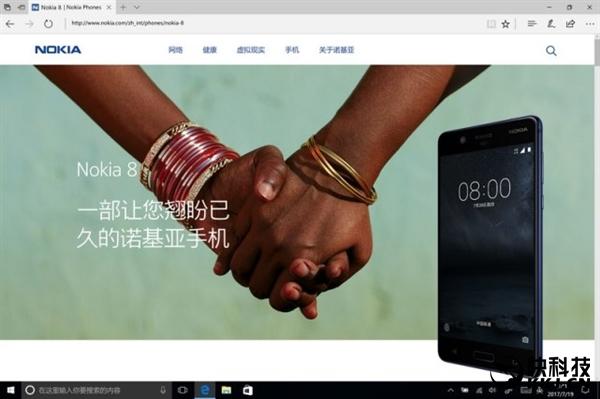 诺基亚新旗舰Nokia 8官方曝光!行货5000元起