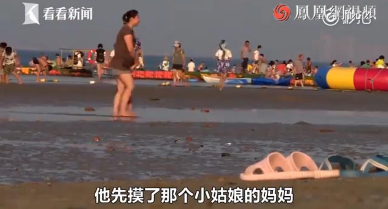 6旬老汉潜泳耍流氓 多名女性遭猥亵