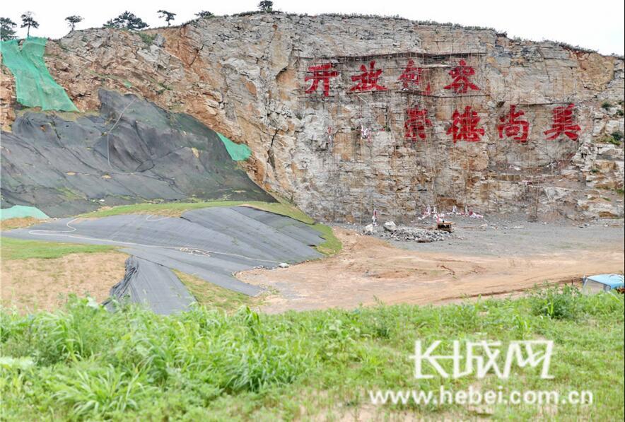 秦皇岛市国土资源局海港区分局积极开展山体修复工程,共涉及杜庄镇,石