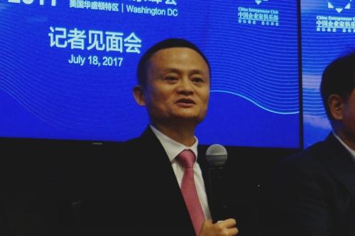 马云谈中美贸易:不能因为昨天的问题而去制裁明天
