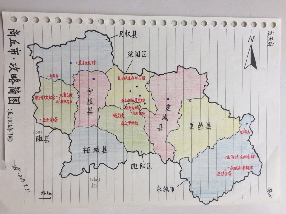 敲可爱!网上现河南各地市手绘地图 精细程度堪比印刷