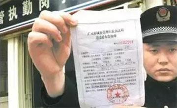 这种汽车违章要尽快处理 否则2个月不到罚款金翻倍!