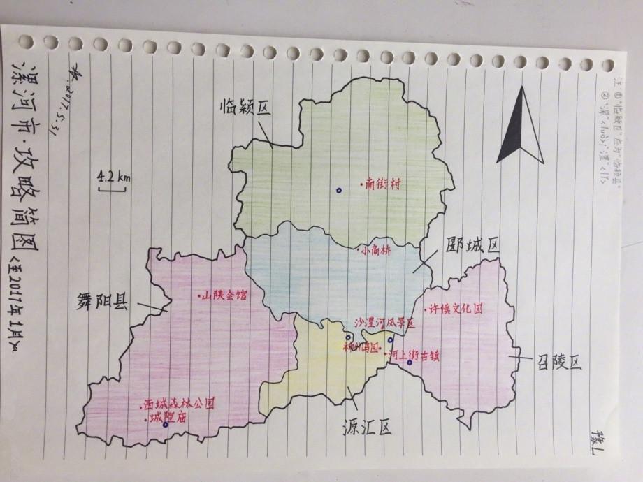 资讯  近日,一组可爱的手绘河南地区图蹿红网络,其中洛阳,郑州,安阳