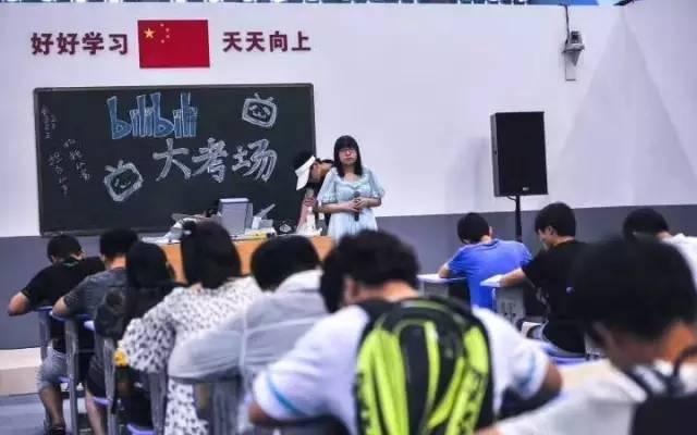 "B站董事长回应影视剧下架风波 不少内容被""误杀"""