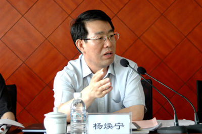 国家安全监管总局原党组书记、局长杨焕宁被撤职