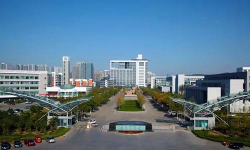 哈尔滨工程大学-在青落地高校达30所 青岛半年再添4所名校