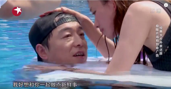 《极限挑战》黄渤林志玲