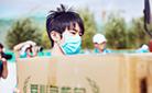 易烊千玺助力百人援宁 与韩红共同化身急诊医生