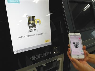 机场线明日起可网上购票 对手机品牌没有限制