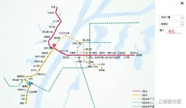 高颜值!南昌地铁二号线首通段正式开通