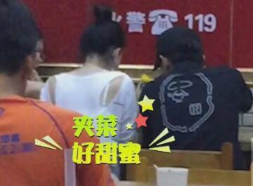 林更新王丽坤姐弟恋被曝  - 点击图片进入下一页