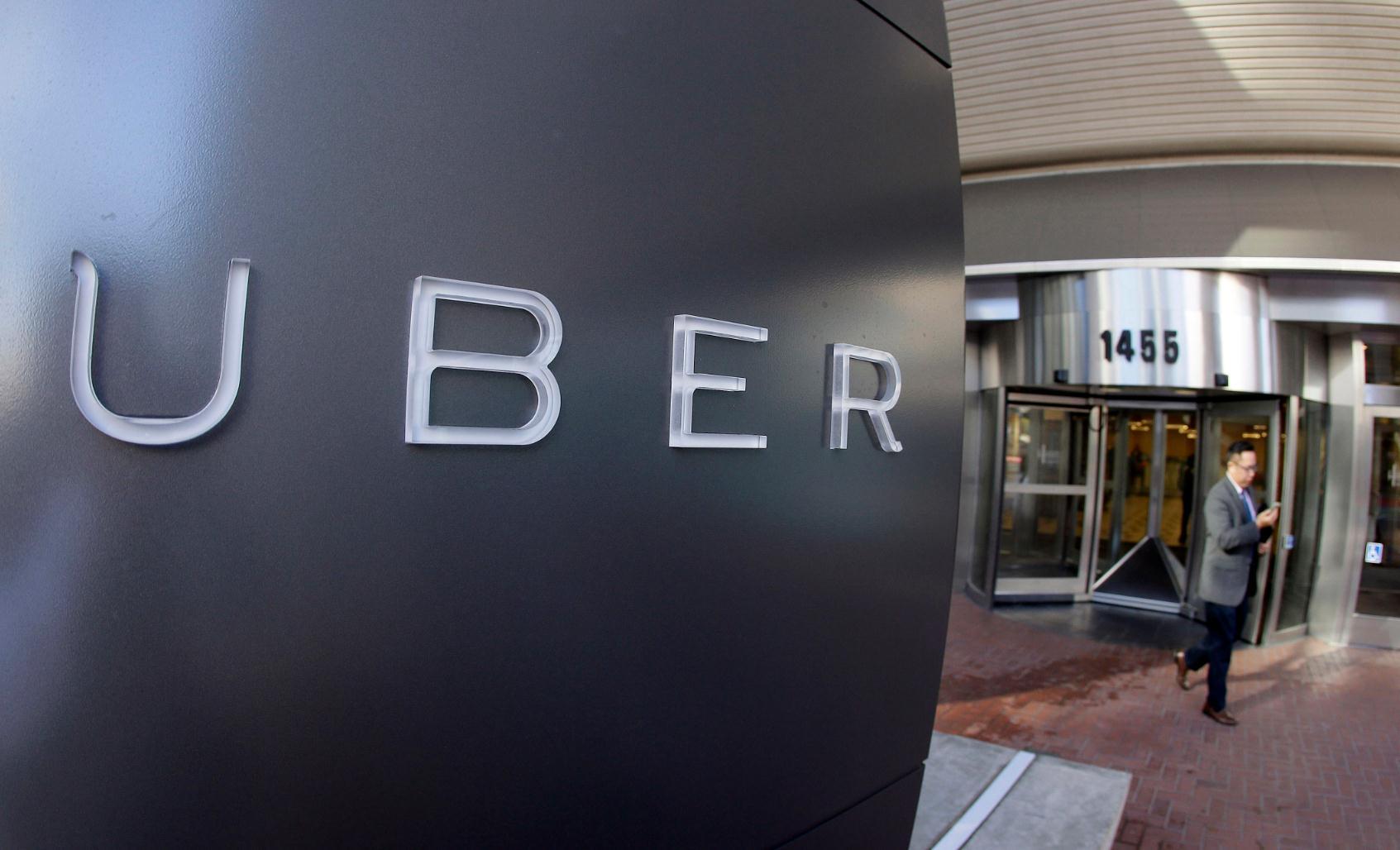 Uber与滴滴软银等磋商融资事宜 总融资最高120亿美元