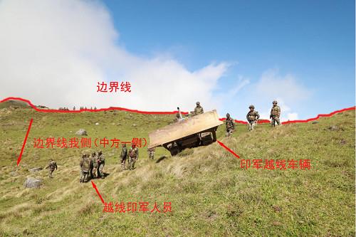 不丹媒体斥印军入侵中国:破坏中不建交 令人窒息