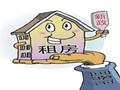 """房地产市场""""轻租重售""""正在改变"""
