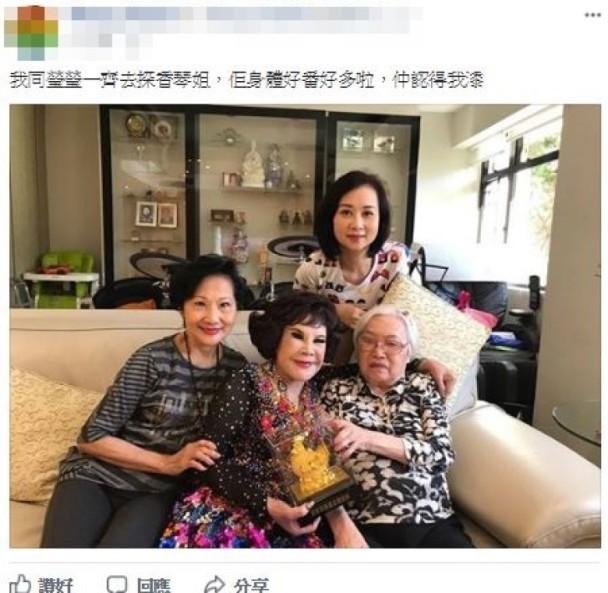 消失11个月后,85岁李香琴终于露面了!