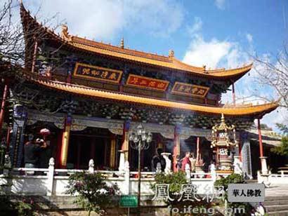 昆明筇竹寺因地质灾害暂停对外开放