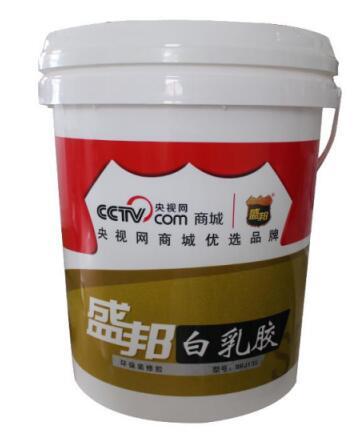新品首推 北京盛邦白乳胶震撼上市 无毒环保受关注