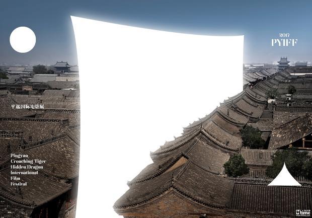 首届平遥国际电影展10月19日开幕 冯小刚任艺术顾问