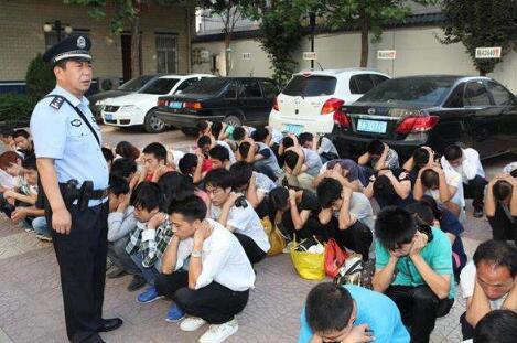 """南京80名大学生组织传销获刑 大学生成""""围猎""""对象"""