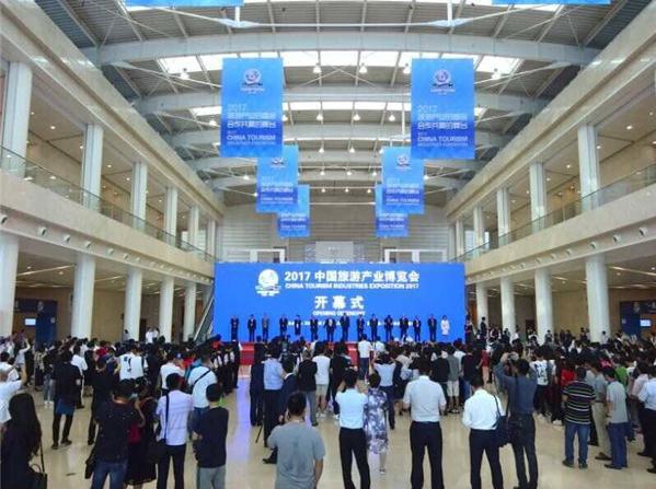 2017中国旅游产业博览会热烈启幕旅游界大咖齐聚天津共飨盛事