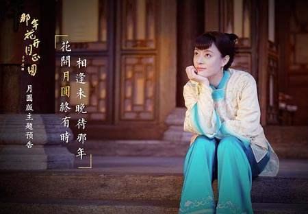 """《那年花开》热播 女星为何偏爱""""大女主剧""""?"""