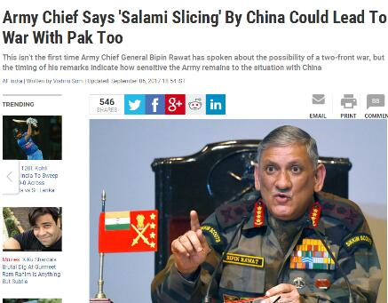 """核武器--印度陆军参谋长:必须时刻准备好与中巴""""两线作战"""""""