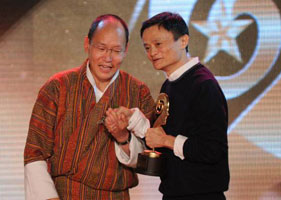 09年精彩瞬间 (不丹国师卡玛·尤拉为马云颁奖)