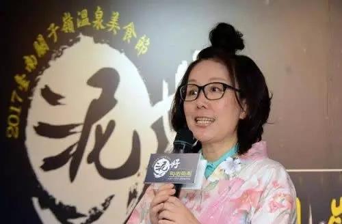 台南官员扮日本人引游客 网友痛批:日本干爹认你吗?
