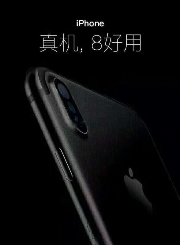 贵不是iPhone X的缺点 是你的缺点