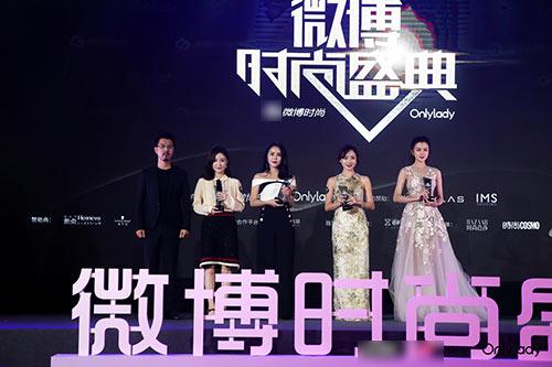 2017微博时尚盛典圆满落幕 超3亿互动量受瞩目