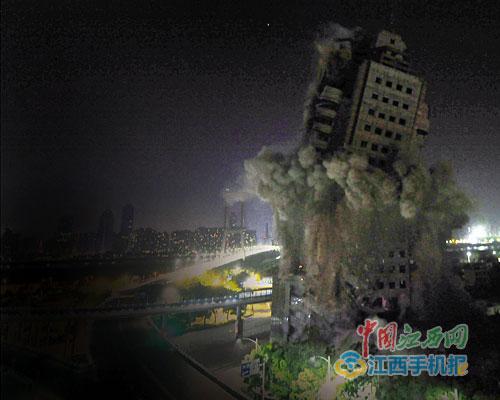 曾經的南昌第一高樓裕豐大廈6秒倒下 爆破現場震撼