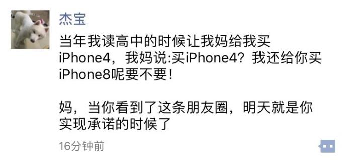 fun来了:女生别买iPhoneX 想玩手机还得现补妆图片