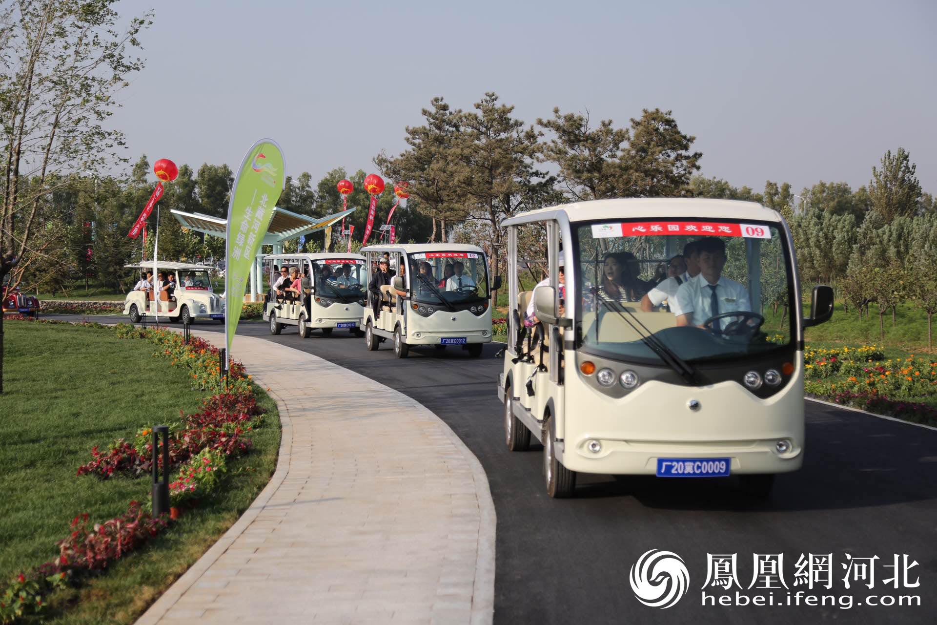 旅发大会精品项目观摩 全角度呈现秦皇岛旅游新成果(组图) 心乐园景区