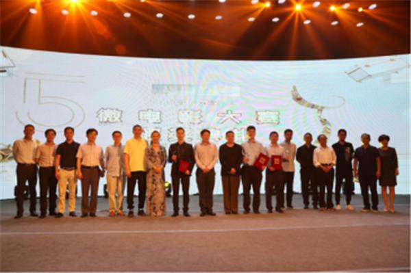 [凤凰网]第五届中国·武汉微电影大赛今日揭幕 30多个奖项逐一揭晓