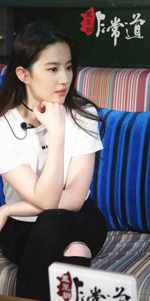 """刘亦菲:""""仙女""""不是我的表达"""