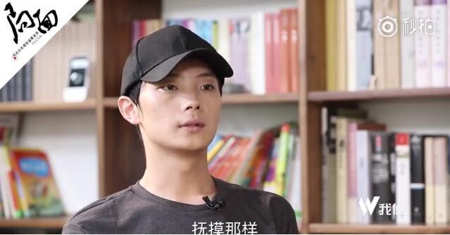 李枫讲述被郭敬明性侵视频曝光 在床上用手碰到枫隐私部位