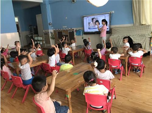 呵护孩子 预防龋齿 幼儿园开展爱牙日健康教育活动